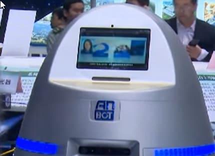 Robot Anbot, un vigilante en el aeropuerto del país asiático